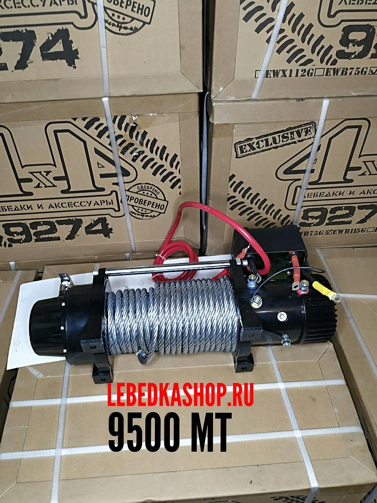 Лебедка 4х4 9500 МТ автомобильная электрическая
