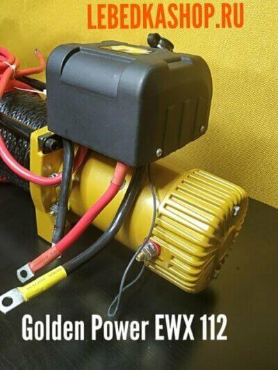 Лебедки Golden Power 9274 EWX 112 лебедка 4х4 автомобильная электрическая спортивная