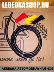 Лебедка Автомобильная Электрическая 4х4 9500
